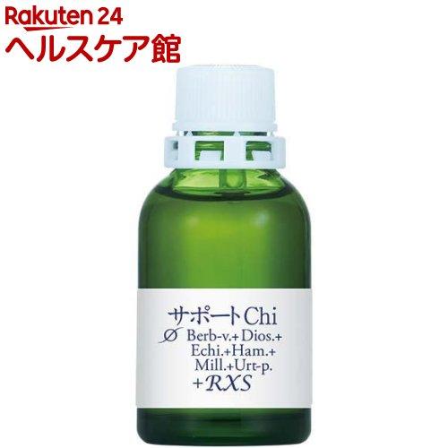 サポートチンクチャーChi(20mL)【HJオリジナルサポートチンクチャー】【送料無料】