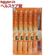 磨きやすい歯ブラシ 先細 LT-12(12本入)【ライフレンジ】