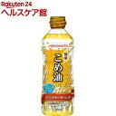 味の素(AJINOMOTO) 健康こめ油(600g)【more20】【味の素(AJINOMOTO)】