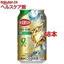 ウィルキンソン・ハードナイン 無糖ジンジャ 缶(350mL*48本セット)【ウィルキンソン ハードナイン】
