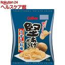 堅あげポテト うすしお味(65g)【カルビー 堅あげポテト】