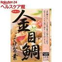 炊き込み金目鯛ごはんの素(3〜4人前)
