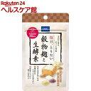 DHC 毎日、とりたい 穀物麹と生酵素 20日分(40粒)【...
