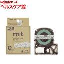 テプラ PRO テープカートリッジ マスキングテープ「mt」 ドット ペールブルーSPJ12BB(1コ入)【テプラ(TEPRA)】