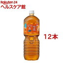 綾鷹 ほうじ茶(2000ml*12本セット)【綾鷹】