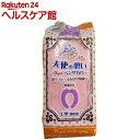 ヨコズナ 天使の憩い 便座カバーU型 ピンク(1枚入)