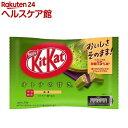 【訳あり】キットカット ミニ オトナの甘さ 抹茶(14枚入)【キットカット】