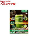 【訳あり】【アウトレット】酵素とチアシード グリーンスムージー(200g)【ミナミヘルシーフーズ】