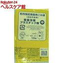 柏市指定 ごみ袋 容器包装プラスチック類用 中 KSW-5(10枚入)