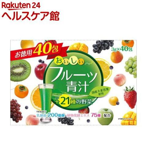 おいしいフルーツ青汁(3g*40包)【YUWA(ユーワ)】