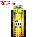 コンドーム ジャストフィットL ラージ(12コ入)【ジャストフィット】