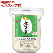 東洋ライス 金芽米 あきたこまち(2kg)【東洋ライス】