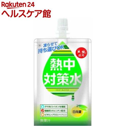 熱中対策水 日向夏味 ソフトパウチ(300g*30パック)【熱中対策水】