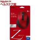 Digio2 Bluetooth5ボタンBLUE LEDマウス Z Mサイズ レッド MUS-BKF131R(1コ入)【Digio2】【送料...