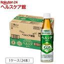 ヘルシア 緑茶 スリムボトル(350mL*24本入)【ヘルシア】[ヘルシア お茶 トクホ 特保 まとめ買い ケース 緑茶]