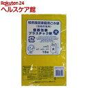 柏市指定 ごみ袋 容器包装プラスチック類用 大 KSW-6(10枚入)