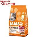 アイムス 成猫用 インドアキャット お魚ミックス(1.5kg)【アイムス】