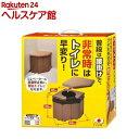 ポータブルコーナートイレ ブラウン R-46(1セット)【送料無料】...