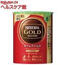 ネスカフェ ゴールドブレンド カフェインレス エコ&システムパック(60g)【19_k】【ネ