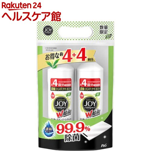 【企画品】除菌ジョイ コンパクト 緑茶の香り 特大(615mL*2コ入)【ジョイ(Joy)】