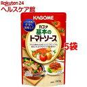 カゴメ 基本のトマトソース*5コ(150g5コセット)