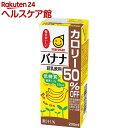 マルサン 豆乳飲料 バナナ カロリー50%オフ(200ml*12本入)【マルサン】