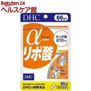 DHC α-リポ酸 60日分(120粒)【DHC サプリメント】