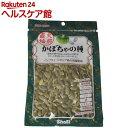 【訳あり】サンライズ 直火焙煎 かぼちゃの種(60g)【サンライズ】