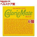 カロリーメイト ブロック フルーツ味(4本入(81g)*6コセット)【カロリーメイト】