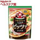 昭和(SHOWA) フライパンでつくれるピッツァミックス(200g)【昭和(SHOWA)】