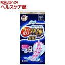ソフィ 超熟睡ガード400 特に多い日の夜用 羽つき(10枚入)【ソフィ】