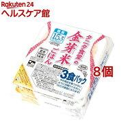 タニタ食堂の金芽米ごはん(160g*3食パック*8コセット)