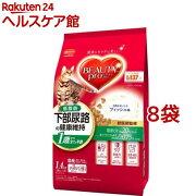 ビューティープロ キャット 猫下部尿路の健康維持 低脂肪 1歳から(1.4kg*8コセット)【ビューティープロ】