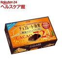 チョコレート効果 カカオ72% 蜜漬けオレンジピー...