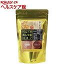 【訳あり】ウルトラ蒸し生姜ココア 無糖(120g)