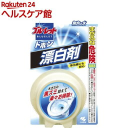 <strong>ブルーレット</strong> ドボン 洗浄漂白剤(120g)【<strong>ブルーレット</strong>】