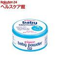 ピジョン 薬用ベビーパウダー ブルー缶 150g(150g)