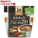 森永 ココア カカオ70(200g)【more30】【森永 ココア】