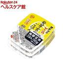 サトウのごはん 発芽玄米(150g*3食パック)
