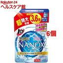 トップ スーパー ナノックス 詰替 超特大(1.3kg*6コセット)【スーパーナノックス(NANOX)】【送料無料】