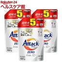 アタックZERO 洗濯洗剤 詰め替え 超特大サイズ(1800g*3袋セット)【アタックZERO】