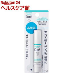 <strong>キュレル</strong> <strong>リップ</strong>ケアスティック(1本入)【<strong>キュレル</strong>】[<strong>リップ</strong>クリーム]