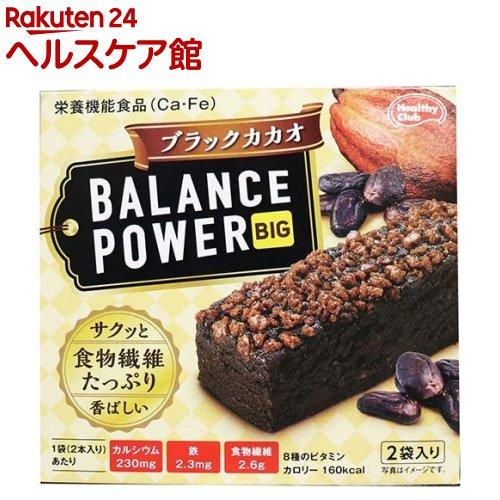 バランスパワービッグ ブラックカカオ(2本*2袋...の商品画像