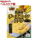 北海大和 北海道 チーズコーンスープ ポタージュ 3袋入 箱49.5g