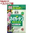 マイガーデン 植物全般用(1.6kg)【マイガーデン】