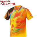 ニッタク ゲームシャツ スカイワールド イエロー 130サイズ(1枚入)【ニッタク】