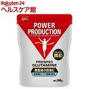 パワープロダクション アミノ酸プロスペック グルタミンパウダー(200g)【パワープロダクション】