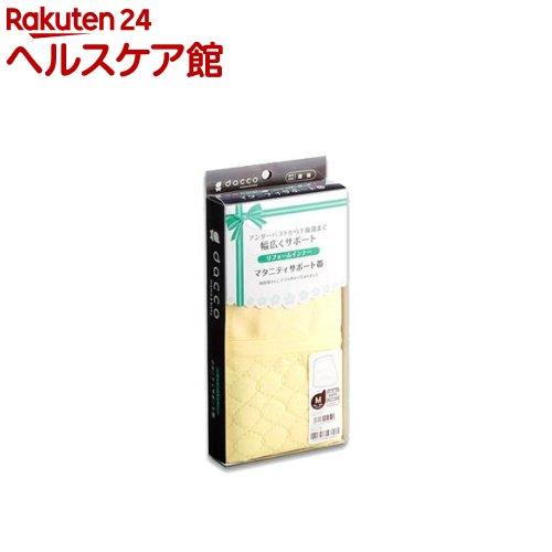 ダッコ マタニティサポート帯 Mサイズ(1枚入)【ダッコ(dacco)】【送料無料】