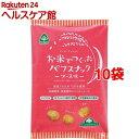 お米でつくったパフスナック ソース味(55g*10コセット)