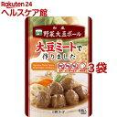 三育フーズ 和風野菜大豆ボール(100g*3コセット)